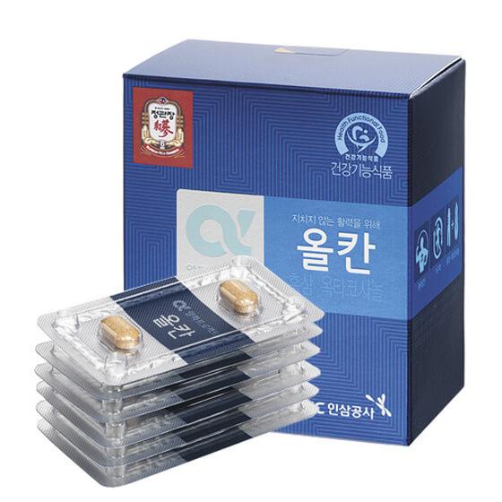 KGCVIETNAM nhân sâm Hàn Quốc và những công dụng thần kì - 2
